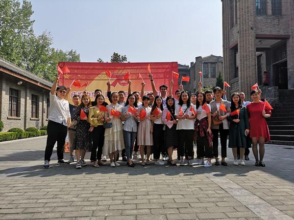 建设集团团委组织党团青年赴西安事变纪念馆参观学习