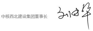 pic_name_leader.png
