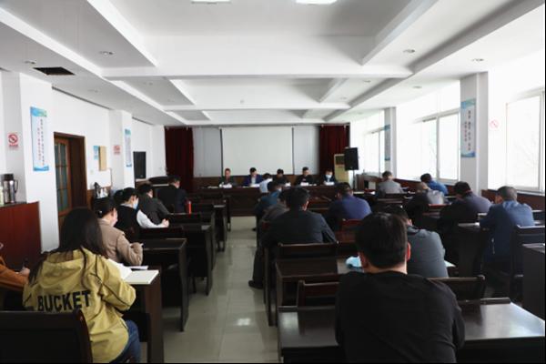 集团召开领导干部违规插手干预工程建设突出问题专项整治动员部署会议