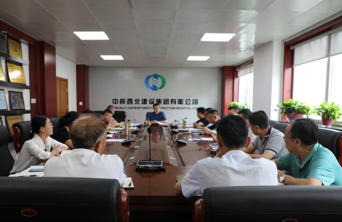 集团召开2020年上半年党建、党风廉政建设暨意识形态工作专题会议
