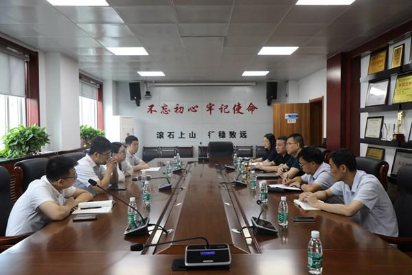 西安航空基地管委会招商二局局长路璐一行来集团座谈交流