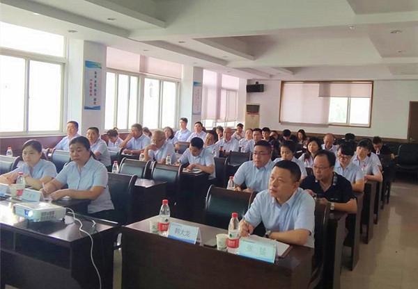 集团第二届四次职代会暨首届职工代表培训班成功举办