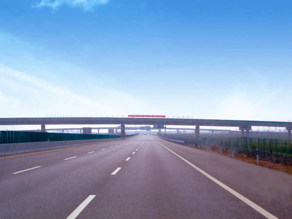 河南省濮阳至范县高速公路土建工程NO.8合同段项目