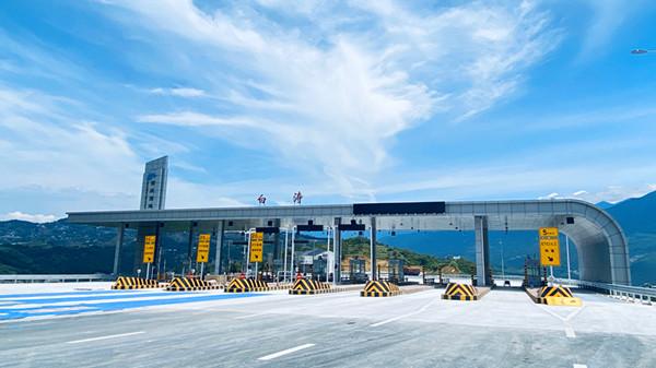 重庆沿江高速公路支线白涛隧道工程