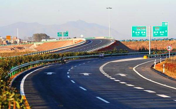洛阳至南阳高速公路寄料至分水岭B17合同段项目