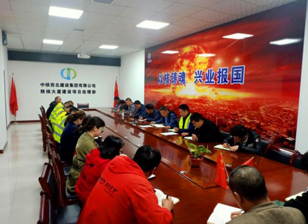 集团党委副书记、总经理孙青合一行到陕核大厦建设项目检查指导工作
