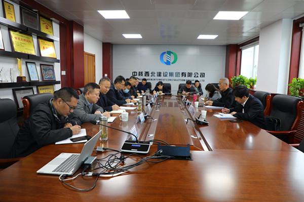 中陕核集团公司党委副书记王建国到建设集团调研指导工作