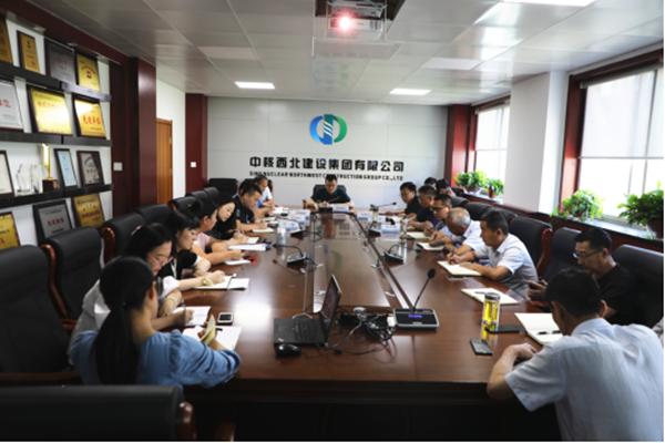 集团召开以案促改暨第三个纪律教育学习宣传月警示教育大会