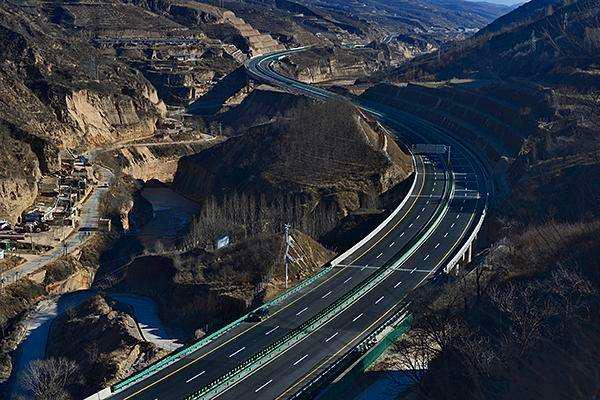 04 延安安塞经志丹至吴起高速公路路基桥隧工程LJ-19合同段项目-1_副本.jpg