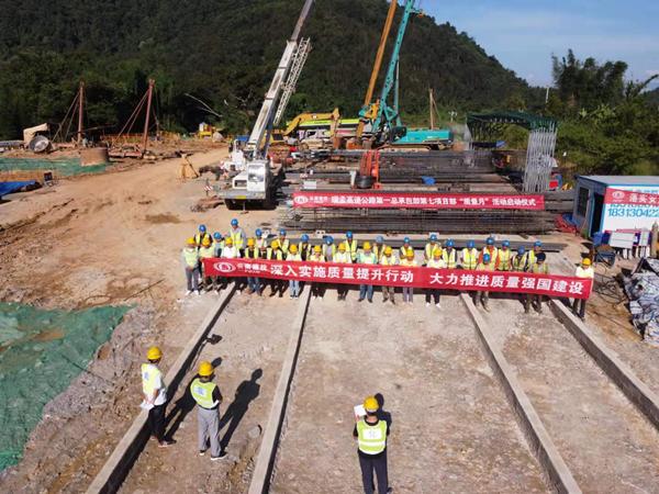 """瑞孟高速公路德宏段项目部举行2021年""""质量月""""活动启动仪式"""